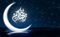 إذا جاء رمضان