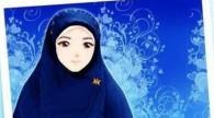 صفات المرأة المسلمة
